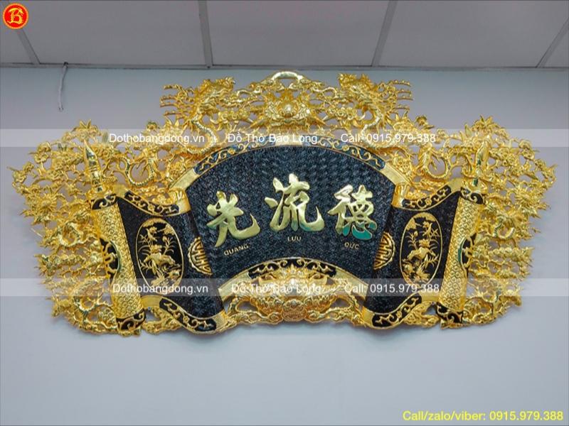 https://dothobangdong.vn/wp-content/uploads/2020/12/cuon-thu-hoa-rong-ma-vang.jpg