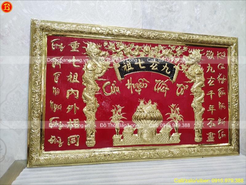 Liễn thờ Cửu Huyền Thất Tổ bằng đồng 1m x 60cm