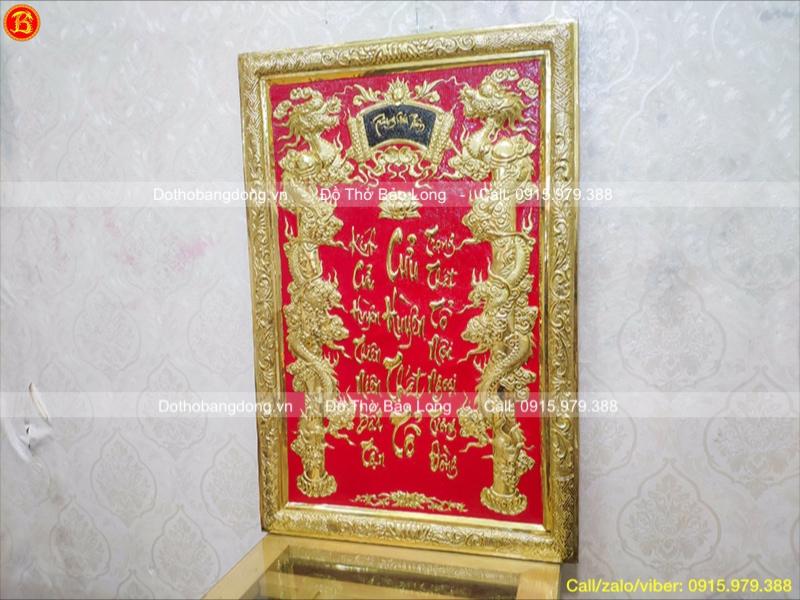 Liễn thờ Cửu Huyền Thất Tổ bằng đồng 61cm x 88cm
