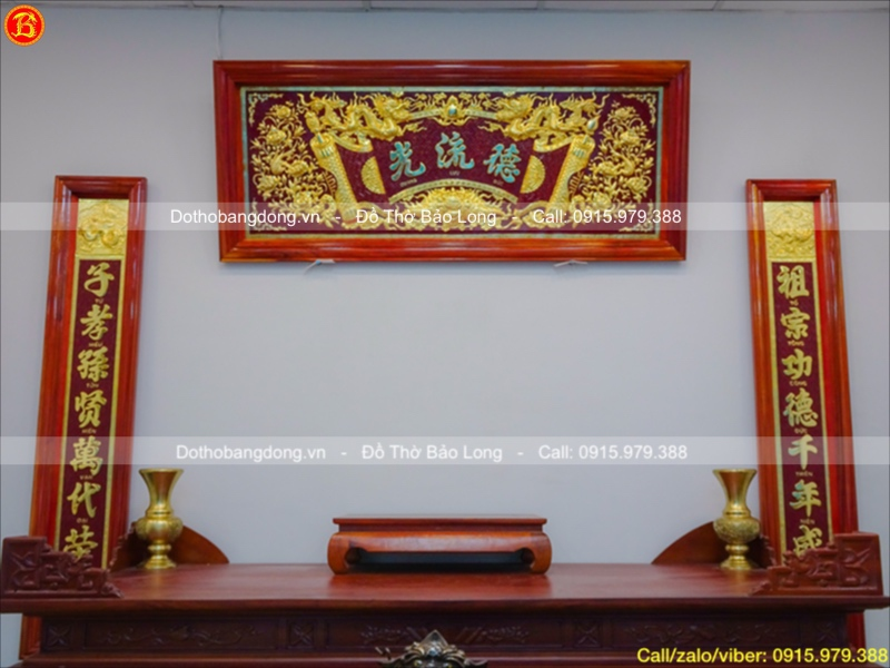 Hoành phi câu đối bằng đồng mạ vàng 24k khung gỗ hương 1m76