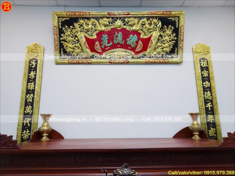 Bộ hoành phi câu đối Đức Lưu Quang bằng đồng vàng 1m76