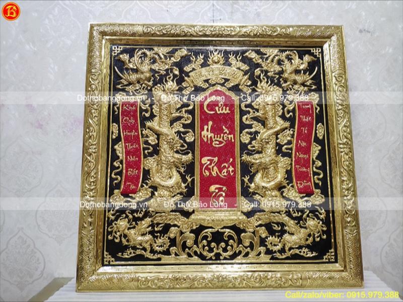 Liễn thờ Cửu Huyền Thất Tổ bằng đồng khổ vuông 88cm