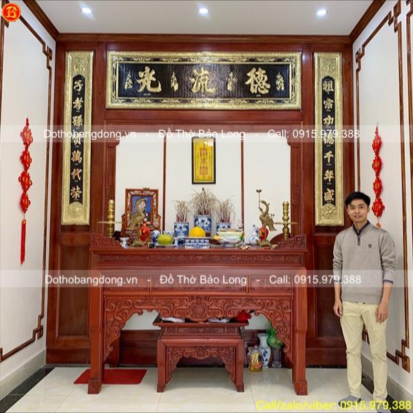 Bộ Đại tự câu đối Đức Lưu Quang 2m19 bằng đồng vàng